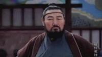 穆桂英挂帅19(潮语测试版)