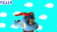 漂亮儿童橡胶玩具第213集 碰碰狐儿歌贝瓦儿歌小猪佩奇熊出没奥特曼