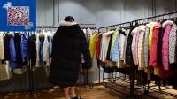 艾莲达羽绒服 超低特价羽绒服  品牌女装尾单 折扣女装