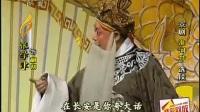 京剧《淮河营》选段_张学津