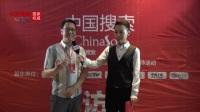 【采访】中国搜索强国兴企万里行 · 淄博站5.25现场甄选 · 企业采访