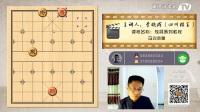 象棋残局基础杀法马巧胜单象