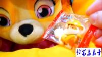 闪亮儿童游戏第238集 碰碰狐儿歌贝瓦儿歌小猪佩奇熊出没奥特曼