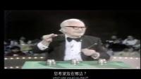 [翻译] Dai Vernon 三杯球