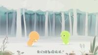 小鸡彩虹 第7集 弹弹云