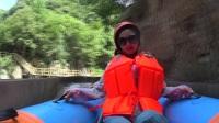 豫西大峡谷漂流 2017