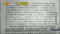 广东红运家具檀颂新中式家具起诉仿冒维权案胜诉(二)