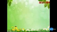 口琴演奏-春天的歌谣B