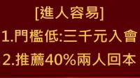 [硕仁老师]20170530-三大核心优势