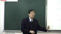 中医伤科学03_标清