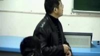 中医伤科学01_标清
