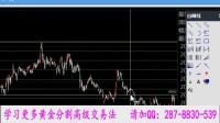 黄金分割高级交易法(数值判断技巧)