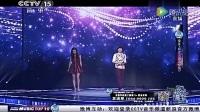 徐良 杨菲洋 - 因为爱情(现场版)2014.08.03