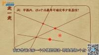 数学几何简单学:蜘蛛连线—几何入门_直线的条数