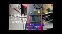 变频空调维修视频 2-7 变频压缩机正转与反转