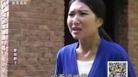 百家碎戏《家规教子》(2017-06-01)