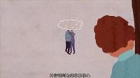 心理学情感类 国外人文创意动画短片 Why We Go Cold On Our Partners?为什么我们对另一半越来越冷漠