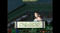 【叶有游戏】《月影传说》第06集 刁蛮小姐贵千金