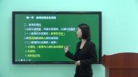 第2讲 教育的概念及其发展