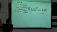 新整理心理健康《情绪心理》(小学心理健康教育优秀研讨课)优秀教学视频