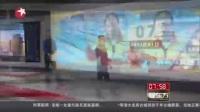 看东方无广告完整版20160107_看东方_看看新闻
