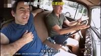中文字幕 奥沙利文美国挑战之旅 第二集芝加哥part1