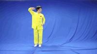 全国幼儿武术运动大会 规定武术操《 中华武术》