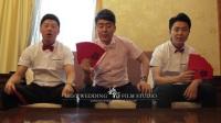 陈文学&邢丽娜6-13东泰酒店婚礼快剪