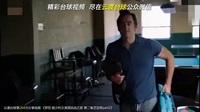 中文字幕 奥沙利文美国挑战之旅 第二集芝加哥part2