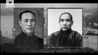 蒋介石的崛起之路2-1