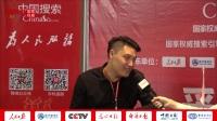 【采访】中国搜索强国兴企万里行 · 济南站现场甄选 · 企业采访