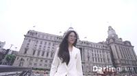 「大泠婚前MV」◆『上海外滩时尚大片』| DarlingFilm出品