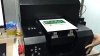第五代A4uv平板打印机(介绍)
