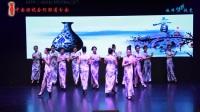 旗袍秀《青花瓷韵》-首届阿联酋旗袍春晚