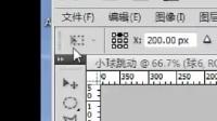 20170617响沙老师讲解PS动画小实例课录