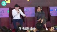 冯小刚: 我身边是个人都在弄IP, 全都是P