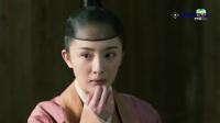 三生三世十里桃花[TVB粤语版]02