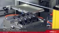 低压注塑定制化设备_HM1520