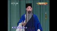 HD京剧《捉放曹》一轮明月 李博