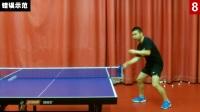 《全民学乒乓横拍篇》第10集6:正手加转弧圈球纠错大全 乒乓球教学视频