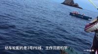 """【一啸渔乐】寻梦大海篇:""""南油预科班""""——细线小竿搏马鲛"""