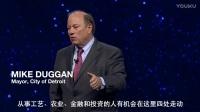 """马云再定""""1000小时""""小目标,请全美中小企业""""重新发现中国"""""""