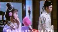 豫剧电影《抬花轿》王清芬