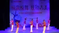 舞蹈  古典身韵—嫦娥(指导老师何清华)