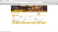 JSP图书馆管理系统
