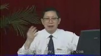 《中医诊断学》视频讲座——第08讲(共75讲) 标清