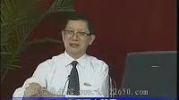 《中医诊断学》视频讲座——第09讲(共75讲) 标清