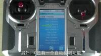 Display Servos Chinese subs