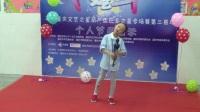 天之大 葫芦丝演奏 重庆文艺之星比赛 刘欣妍