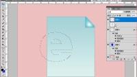 第6单元网页元素第10题.avi